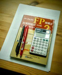 勉強道具をセット
