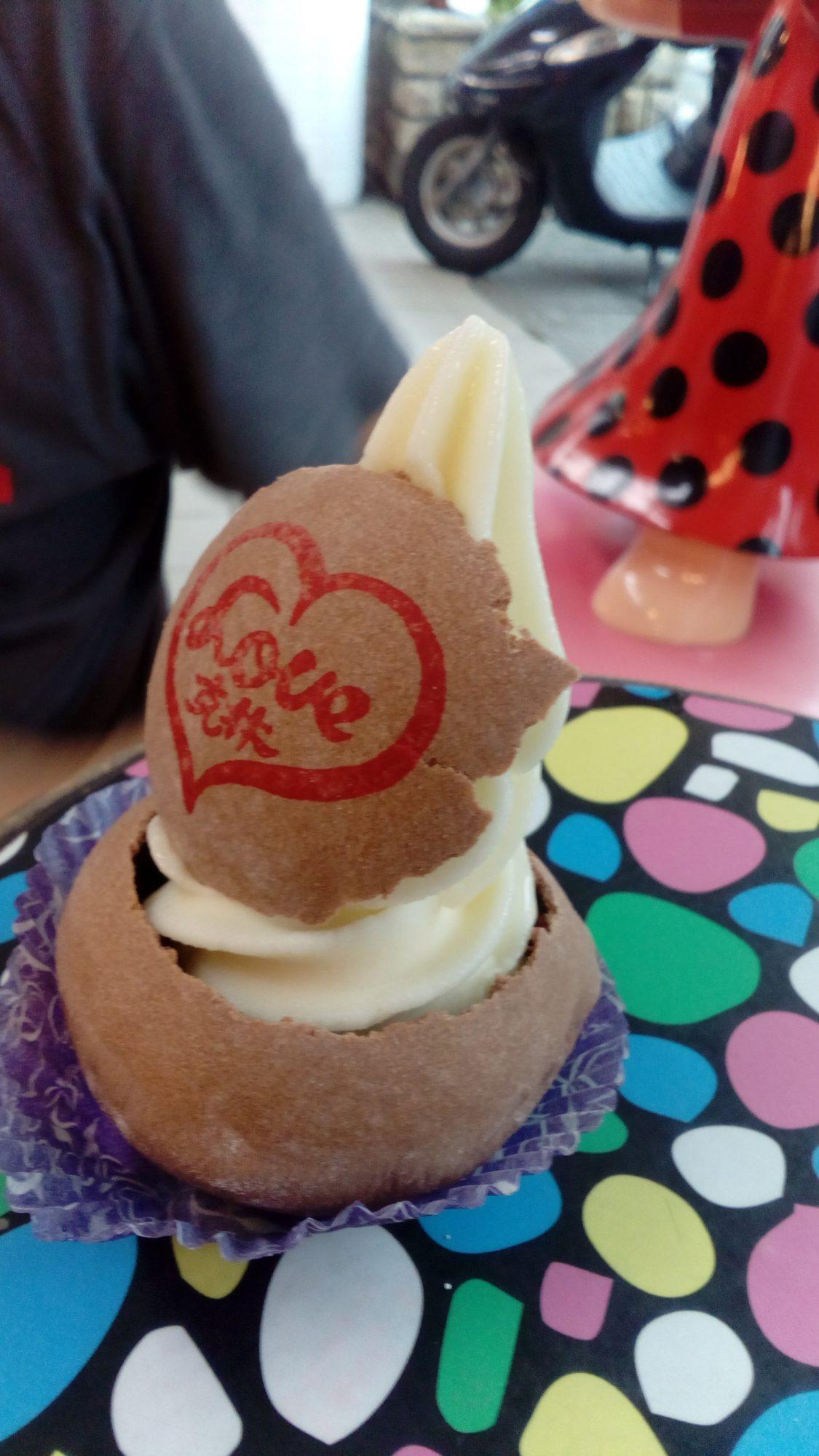 アイス 椪餅
