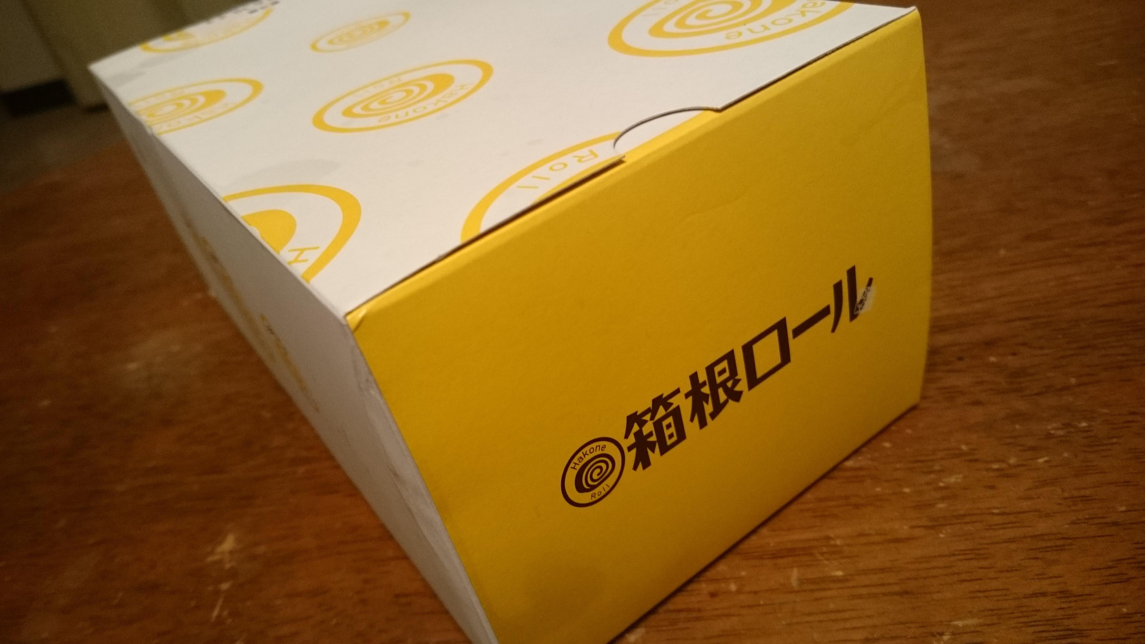 箱根ロール箱